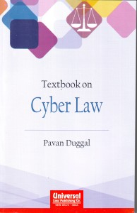 TEXT BOOK ON CYBERLAW