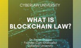blockchainlaw