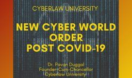 newcyberworldorder